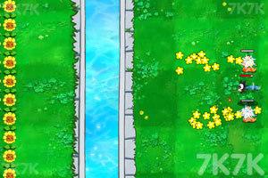 《保卫花园2》游戏画面10