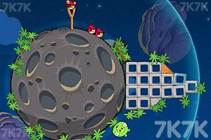 《愤怒的小鸟太空版HD》游戏画面5