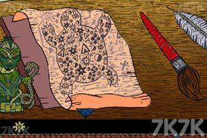 《部落迷踪》游戏画面7