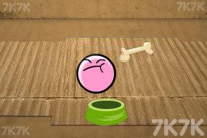 《养只宠物球》游戏画面6