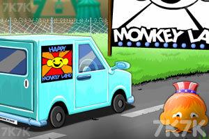 《逗小猴开心6》游戏画面5