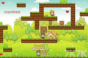 《爱情有天意》游戏画面3