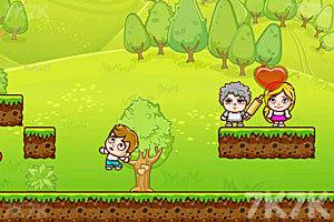 《爱情有天意》游戏画面8