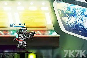 《救世英雄2无敌版》游戏画面5