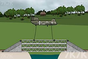 《运输直升机》游戏画面6