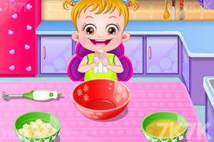 《可爱宝贝下厨房》截图4