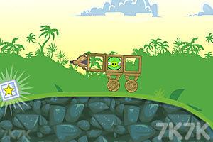 《捣蛋猪2》游戏画面3