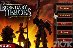 《英雄联盟传说》游戏画面3