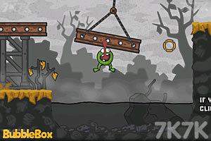 《小青蛙吃害虫》游戏画面5