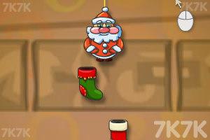 《圣诞老人派送礼物》截图5