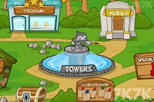 《小猴子守城5》游戏画面3
