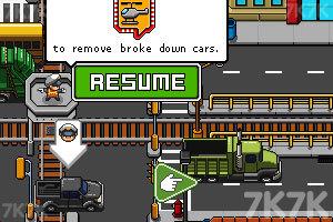 《小小交通指挥官》游戏画面6