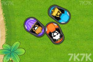 《小浣熊碰碰车》游戏画面1