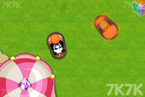 《小浣熊碰碰车》游戏画面2