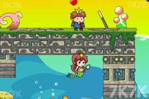 《私奔的人鱼公主》游戏画面2