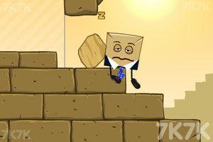 《唤醒盒子4》游戏画面7