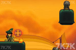 《蒸汽要塞中文无敌版》游戏画面4