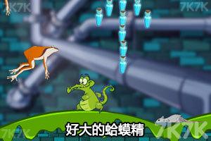 《小鳄鱼寻鸭历险》游戏画面5