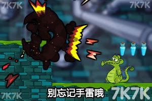 《小鳄鱼寻鸭历险无敌版》截图8