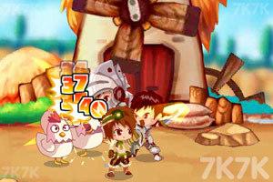《宝剑传说》游戏画面2