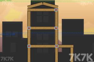 《爆破拆除城市2》游戏画面2