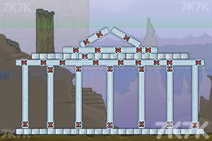 《爆破拆除城市2》游戏画面7