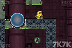 《生化战士》游戏画面6