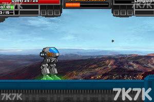 《機器人大對戰中文版》游戲畫面5