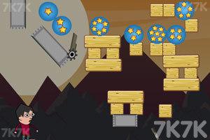 《十个冷笑话》游戏画面5