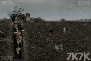 《第一次世界大战》游戏画面6