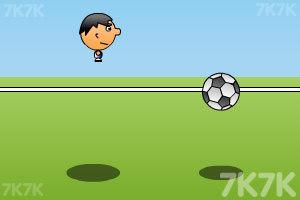 《双人足球》游戏画面4