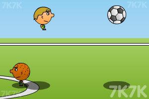《双人足球》游戏画面8