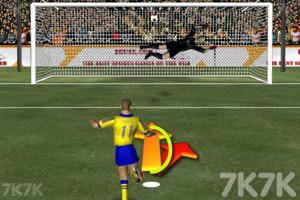 《2014世界杯点球大战》游戏画面1