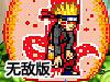 死神VS火影1.68无敌版