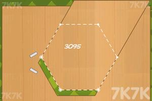 《咔嚓咔嚓剪纸盒2》游戏画面6
