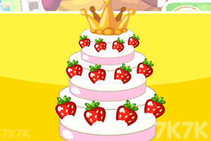 《公主也偷懒2》游戏画面6