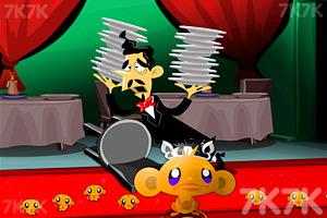 《逗小猴开心番外篇4》游戏画面1