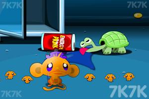 《逗小猴开心番外篇4》游戏画面8