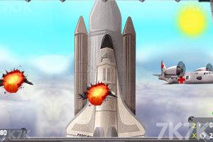 《空战狙击手》截图7