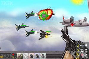 《空战狙击手》截图8