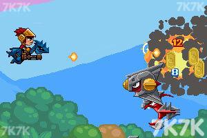 《飞龙骑士生存版》游戏画面9