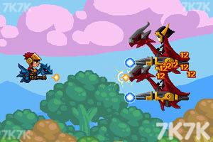 《飞龙骑士生存版》游戏画面2