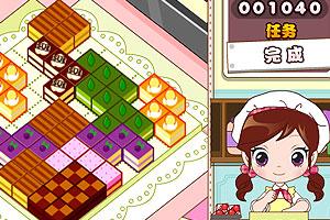 《阿sue装蛋糕中文版》截图1