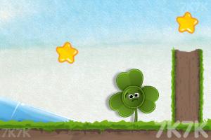 《三叶草快长大》截图5