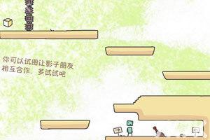 《盒子人历险记》游戏画面7