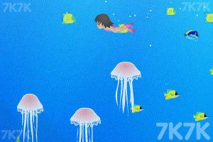 《夏日珍珠贝壳》游戏画面6