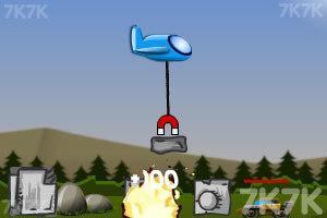 《磁铁飞机防御》游戏画面3
