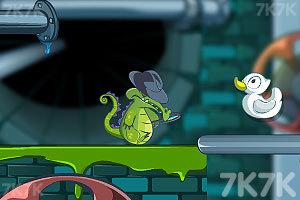 《頑皮小鱷魚找小鴨2》截圖3