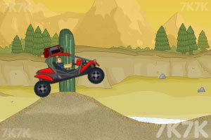 《爆破驾驶》游戏画面3