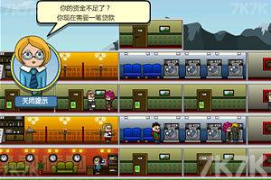 《主题酒店中文版》游戏画面1